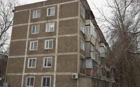 4-комнатная квартира, 61.7 м², 5/5 этаж, Торайгырова 42 — Академика Сатпаева за 13 млн 〒 в Павлодаре