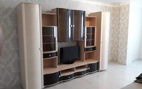 1-комнатная квартира, 47.5 м², 9/9 этаж, Сейфуллина 1 — Кумисбекова за 16.5 млн 〒 в Нур-Султане (Астана), Сарыарка р-н