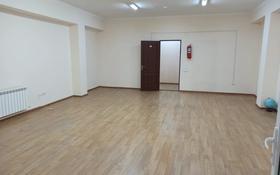 Помещение площадью 90 м², проспект Абая — Ауэзова за 225 000 〒 в Алматы, Бостандыкский р-н