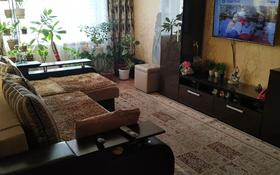 2-комнатная квартира, 44 м², 2/5 этаж, Гоголя 44 за 13 млн 〒 в Костанае