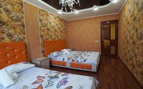2-комнатная квартира, 45 м², 3/5 этаж посуточно, Нурсултана Назарбаева 111 — Абая за 13 000 〒 в Петропавловске