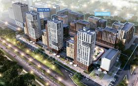 4-комнатная квартира, 122.6 м², 5/22 этаж, Манглик Ел 56 за 38.9 млн 〒 в Нур-Султане (Астана), Есиль р-н