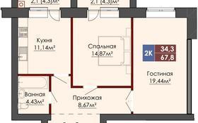 2-комнатная квартира, 67.8 м², Мкр Батыс за ~ 8.8 млн 〒 в Актобе, мкр. Батыс-2