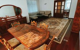 7-комнатный дом посуточно, 470 м², 3 сот., мкр Баганашыл, Тан 74 за 80 000 〒 в Алматы, Бостандыкский р-н
