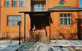 7-комнатный дом посуточно, 470 м², 3 сот., мкр Баганашыл 74 за 28 000 〒 в Алматы, Бостандыкский р-н
