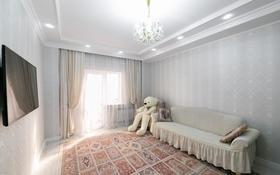 3-комнатная квартира, 77 м², 6/9 этаж, Каиыма Мухамедханова 27 за 36.3 млн 〒 в Нур-Султане (Астана), Есиль р-н