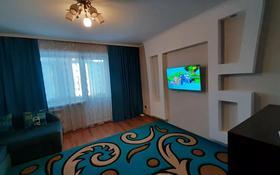 2-комнатная квартира, 39 м², 9/10 этаж посуточно, улица Валиханова 159 — Герцена за 8 000 〒 в Семее