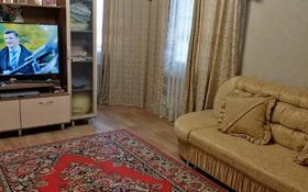 1-комнатная квартира, 43.2 м², 10/10 этаж, проспект Нурсултана Назарбаева 20/1 за 11 млн 〒 в Павлодаре