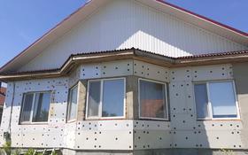 4-комнатный дом, 140 м², 10 сот., Таун сай 5 — Речная за 19 млн 〒 в Костанае