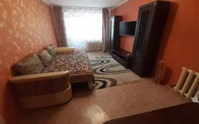 2-комнатная квартира, 55 м², 1/5 этаж посуточно, Ескалиева 227 — проспект Нурсултана Назарбаева за 8 000 〒 в Уральске