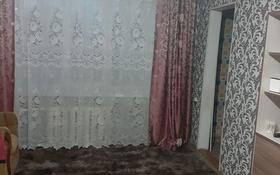 2-комнатный дом, 50 м², 3 сот., Садовая 36 — Лазутина за 3.5 млн 〒 в Петропавловске