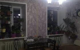 2-комнатная квартира, 61 м², 2/3 этаж, Гоголя 15 за 12.4 млн 〒 в Усть-Каменогорске
