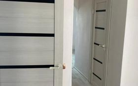 2-комнатная квартира, 60 м², 2/5 этаж, Мкр Каратал за ~ 15.6 млн 〒 в Талдыкоргане