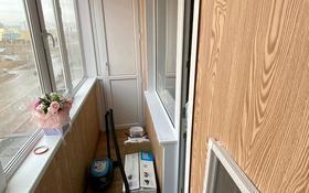 2-комнатная квартира, 54 м², 7/9 этаж, мкр Юго-Восток, Степной 3 3 за 21 млн 〒 в Караганде, Казыбек би р-н