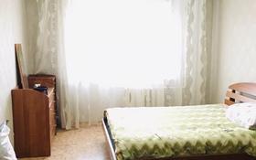 2-комнатная квартира, 56.1 м², 9/9 этаж, Рыскулбекова за 25 млн 〒 в Нур-Султане (Астана), Алматы р-н