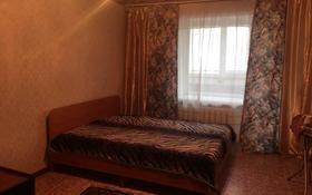 1-комнатная квартира, 32.1 м², 1/5 этаж посуточно, Ауэзова 238 — Кудайбердиева за 6 000 〒 в Кокшетау
