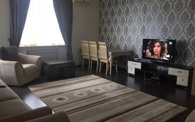 2-комнатная квартира, 90 м² помесячно, Торайгырова 1/3 за 200 000 〒 в Павлодаре