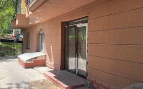 Помещение площадью 498 м², Шолом-алейхем 5 за 4 000 〒 в Алматы
