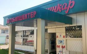 Магазин площадью 190 м², Бокейхан за 35 млн 〒 в Сарыагаш