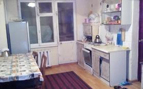 3-комнатная квартира, 78 м², 4/5 этаж, мкр Коктем-1, Невского — Тимирязева за 28.5 млн 〒 в Алматы, Бостандыкский р-н