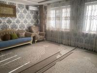 2-комнатная квартира, 75 м², 1/5 этаж