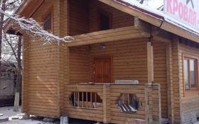 3-комнатный дом, 36 м², Жазыка 30 за 9 млн 〒 в Кыргауылдах
