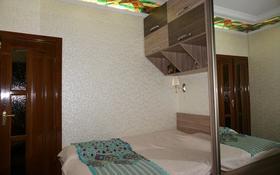 2-комнатная квартира, 55.1 м², 1/5 этаж, мкр Нижний отырар за 23 млн 〒 в Шымкенте, Аль-Фарабийский р-н