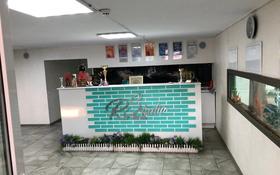 Помещение под различный вид деятельности за 40 млн 〒 в Алматы, Медеуский р-н