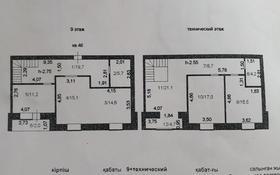 4-комнатная квартира, 140 м², 9/10 этаж, Мухтара Ауэзова 213 К — Пушкина за 40 млн 〒 в Кокшетау