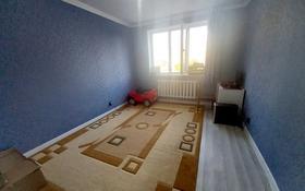 2-комнатная квартира, 51 м², 4/14 этаж, Сакена Сейфуллина 41 за 24.8 млн 〒 в Нур-Султане (Астане), Сарыарка р-н