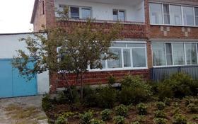 4-комнатный дом, 87 м², 5 сот., 2 р-н за 11 млн 〒 в Риддере