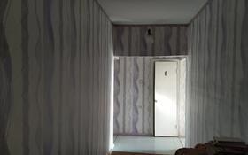 4-комнатная квартира, 97 м², 8/9 этаж, Заргарлик за 23.5 млн 〒 в Ташкенте
