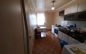 4-комнатная квартира, 73 м², 5/5 этаж помесячно, Ескалиева 146 — Сарайшык за 90 000 〒 в Уральске