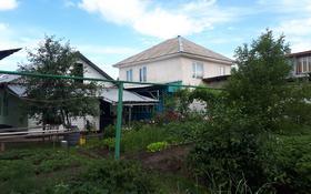 9-комнатный дом, 141 м², 8 сот., Абая 97 — Калтаева за 23 млн 〒 в Каскелене