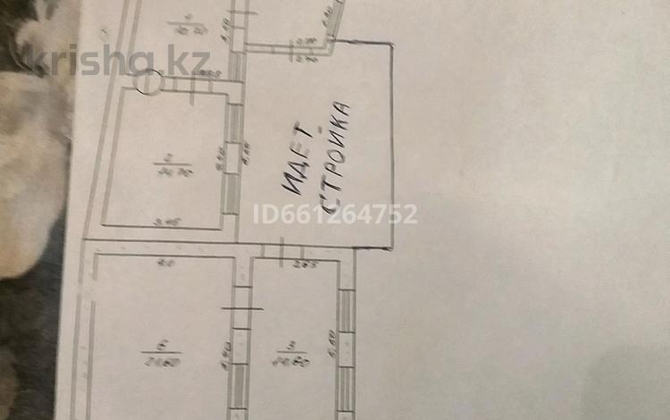 7-комнатный дом, 86 м², 3.3 сот., Наманганская 17 за 14.5 млн 〒 в Таразе
