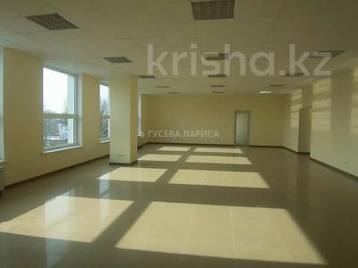 Офис площадью 2561.68 м², Тимирязева — Маркова за 5 500 〒 в Алматы, Бостандыкский р-н — фото 8