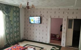 4-комнатный дом, 100 м², 7 сот., Зачаганск 12 — Коминтерн за 7 млн 〒 в Уральске