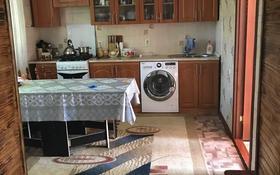3-комнатный дом, 56 м², Бобруйский 52 — Чимолганская за 13.5 млн 〒 в Алматы, Алатауский р-н