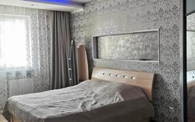 4-комнатная квартира, 111 м², 8/12 этаж, Кабанбай батыра за 38.4 млн 〒 в Нур-Султане (Астана), Есиль р-н