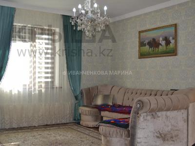 7-комнатный дом, 290 м², 8 сот., Микрорайон Ремизовка за 105 млн 〒 в Алматы, Медеуский р-н — фото 5