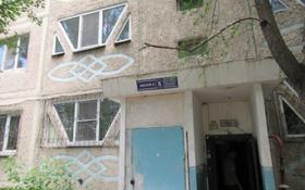 4-комнатная квартира, 84.9 м², 3/9 этаж, мкр Аксай-2, Мкр Аксай-2 8 за 32.4 млн 〒 в Алматы, Ауэзовский р-н