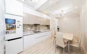 3-комнатная квартира, 97 м², 2/11 этаж, Д. Кунаева 35 за 43 млн 〒 в Нур-Султане (Астана), Есиль р-н