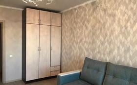 1-комнатная квартира, 40 м², 2 этаж помесячно, Улы Дала 29 за 110 000 〒 в Нур-Султане (Астана), Есиль р-н