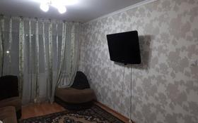 3-комнатная квартира, 59 м², 2/4 этаж, мкр №8, Утеген Батыра 25 — Шаляпина за 20 млн 〒 в Алматы, Ауэзовский р-н