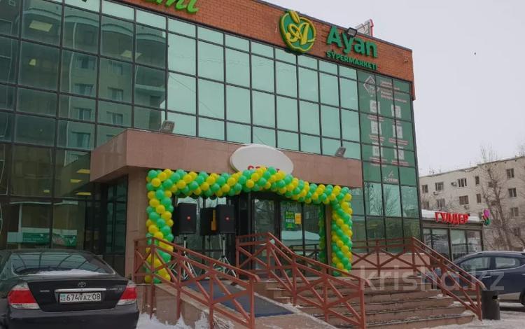 Бутик площадью 16 м², Сарыарка 31А — Джангильдина за 4 500 〒 в Нур-Султане (Астана)