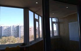 3-комнатная квартира, 66 м², 7/10 этаж, Кутузова 54 за 12.7 млн 〒 в Актобе