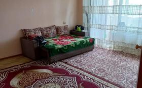 1-комнатная квартира, 38.3 м², 4/5 этаж, Наурызбая 27 за 11 млн 〒 в Каскелене