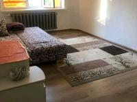 3 комнаты, 70 м²