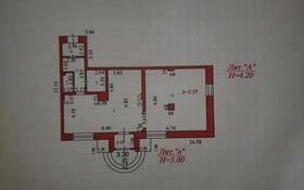 Магазин площадью 108 м², 32 квартал за 60 млн 〒 в Караганде, Казыбек би р-н