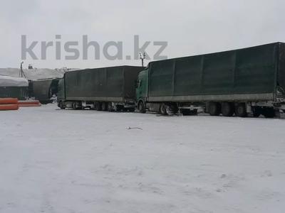 Промбаза 1000 соток, Коктал за 1.2 млрд 〒 в Нур-Султане (Астана), Сарыарка р-н